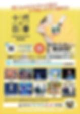 timeline_20200114_224507.jpg