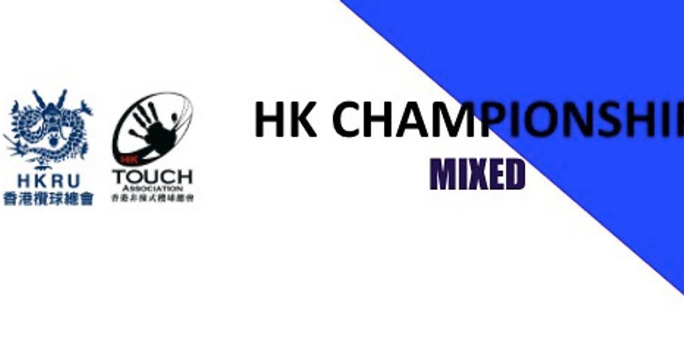 HKRU Championship