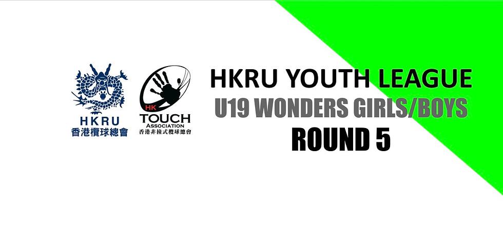 HKRU League Rnd5 U19/16