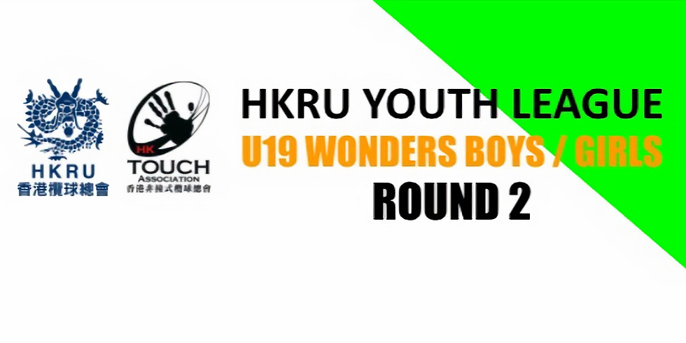 U19 LEAGUE - Rnd2