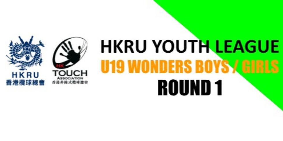 U19 LEAGUE - Rnd1