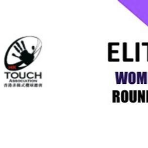 ELITE Women - Rnd9 - 1545 Game