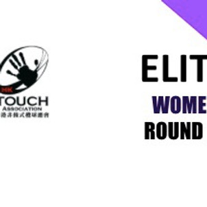 ELITE Women - Rnd12 - 1545 Game