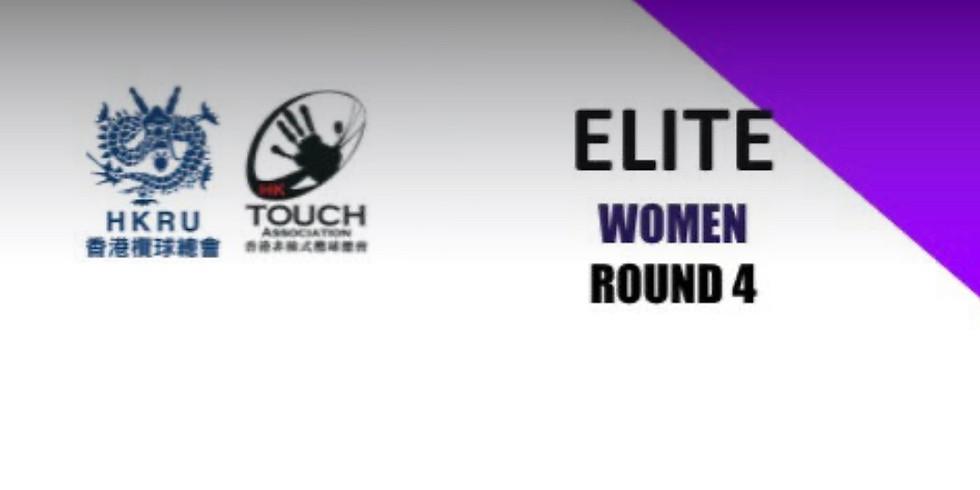 ELITE Rnd4 - WOMEN - 5.15pm Game