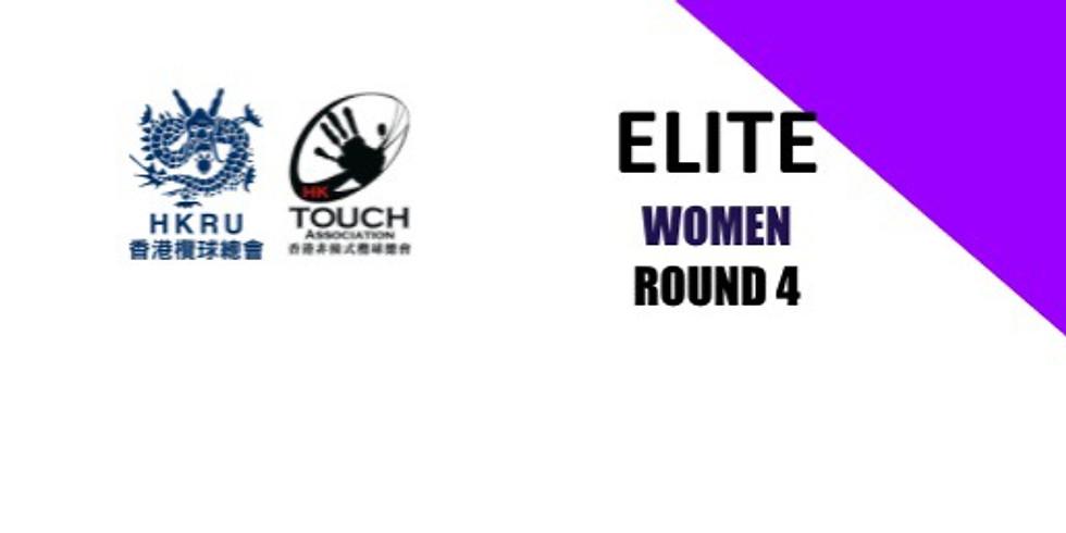 ELITE Rnd4 - WOMEN - 3pm Game