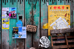 Art Yard, Hong Kong