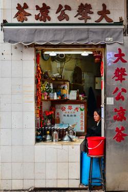 Morning Tea, Macau