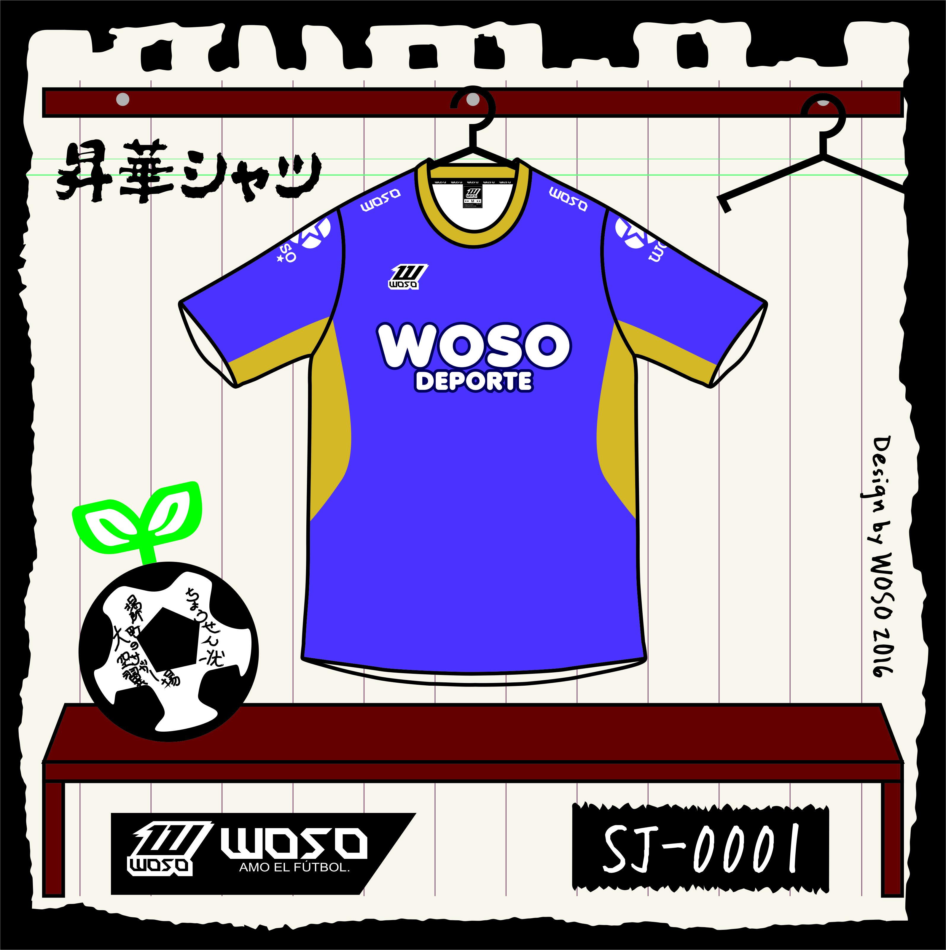 SJ-0001