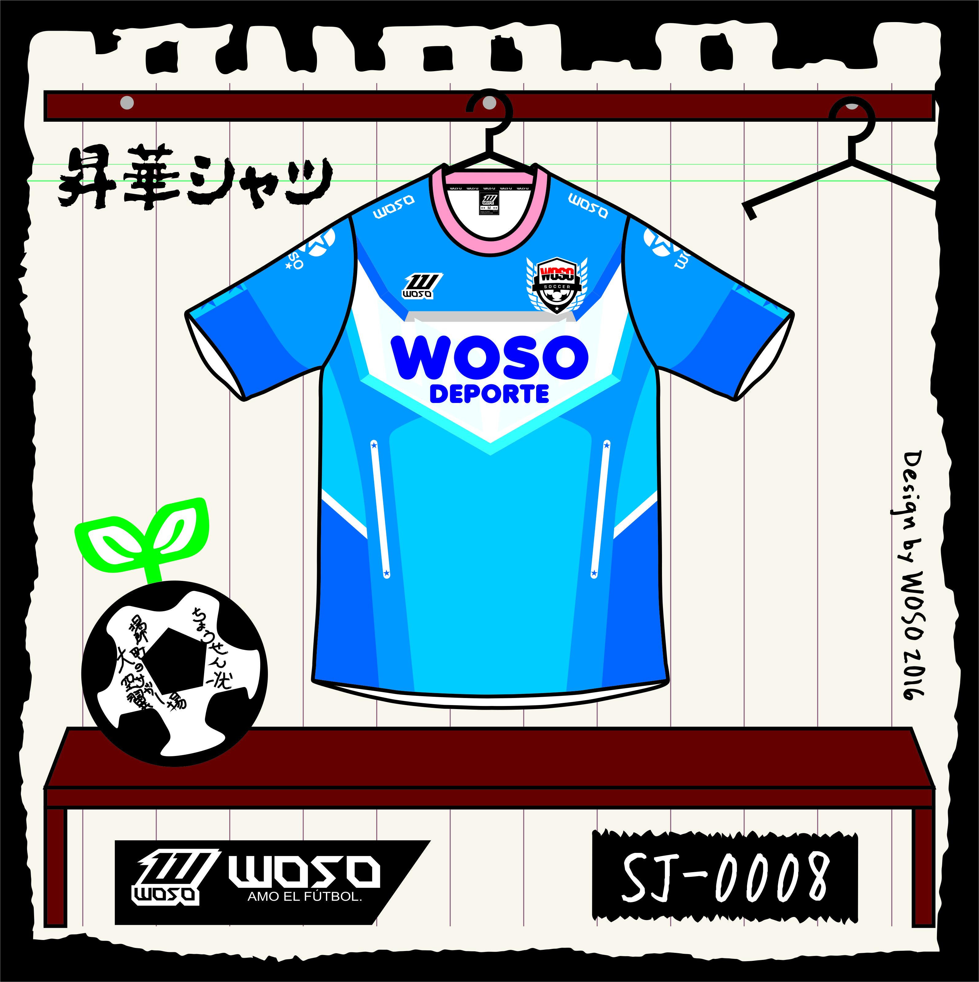 SJ-0008