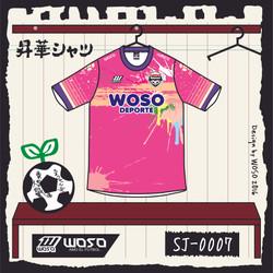 SJ-0007