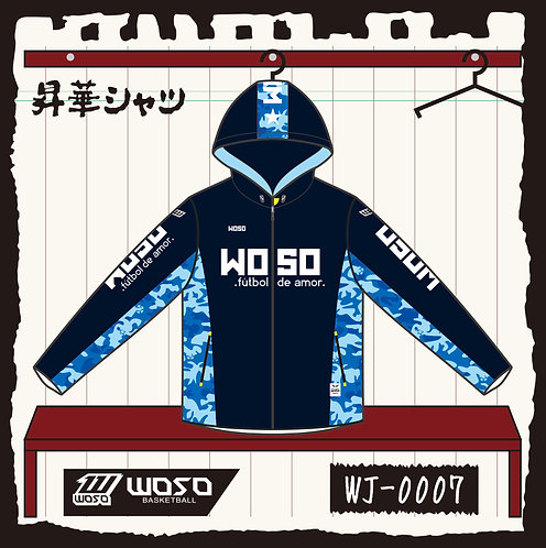 Wind Jacket WJ-0007