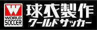 球衣製作_black.jpg