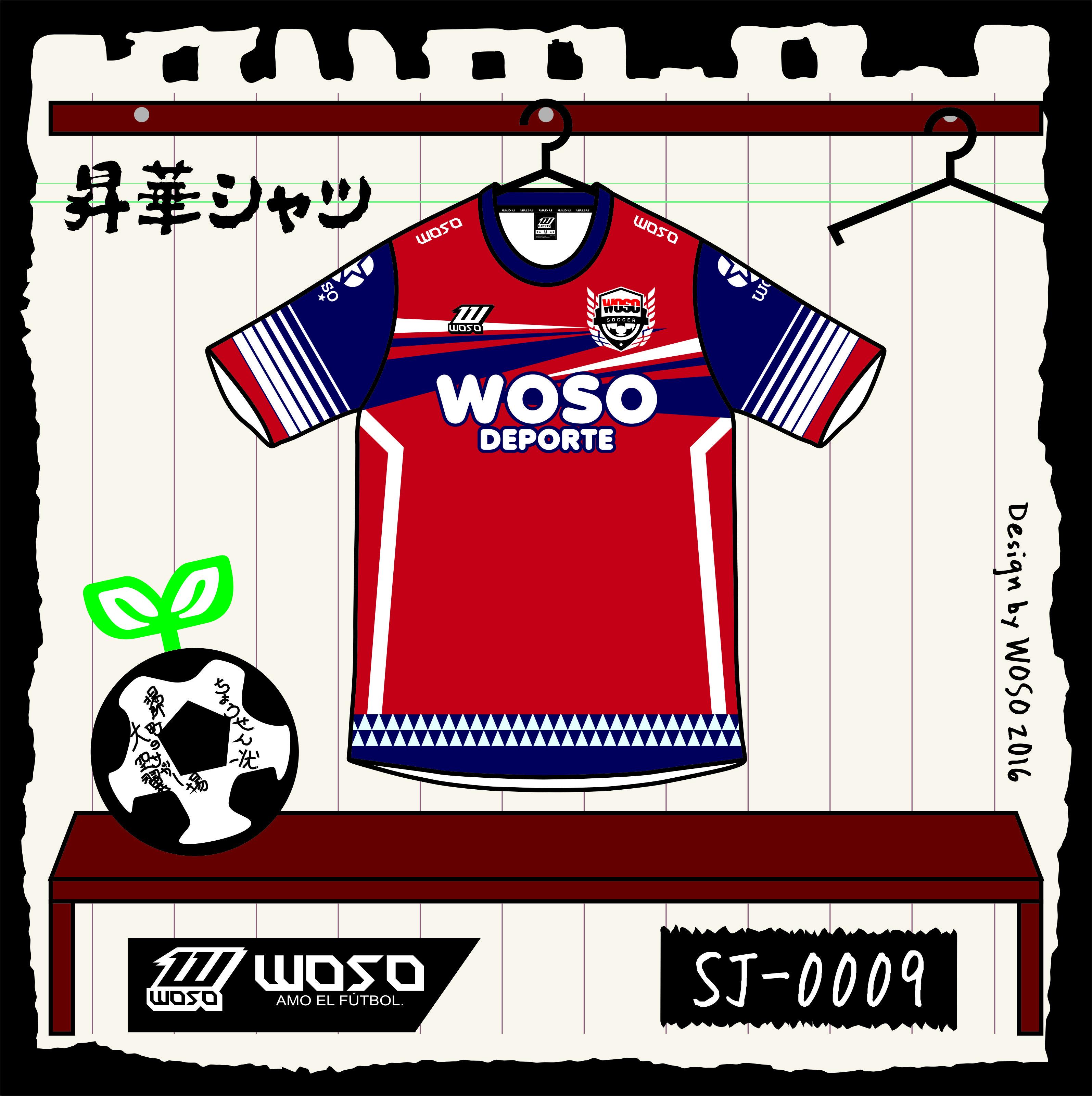 SJ-0009