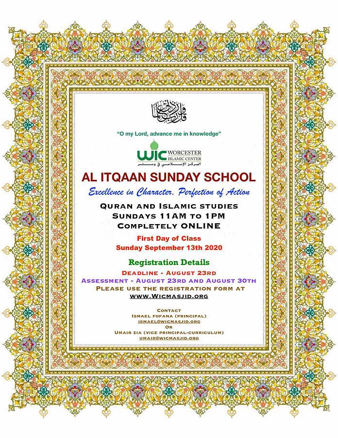 AlItqaan_flyer.jpg