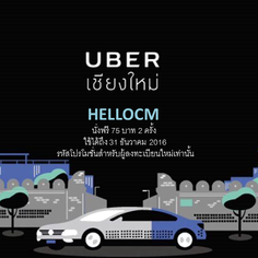 From Canada to Chiang Mai: An Uber Driver's Comparison