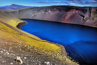 Ljoetpollur Crater, Iceland_resize.jpg