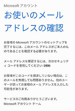 Skype9.5.png