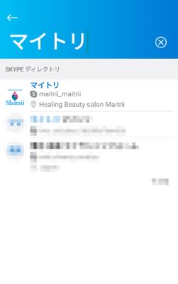 Skype_09.png