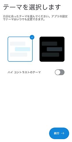 Skype_01_5.png