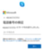 Skype9.5.5.5.png