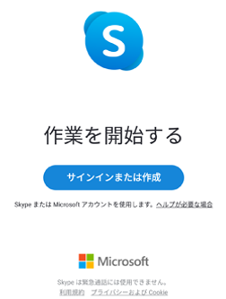 Skype5.png