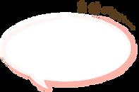 マイトリフェイシャル 肌荒れ 敏感肌 老化 改善メニュー 表紙イラスト