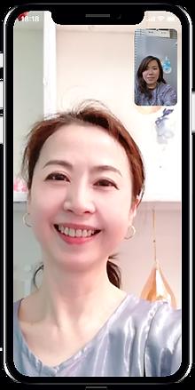 オンライン コンサルテーションセッションY_2.png Maitrii