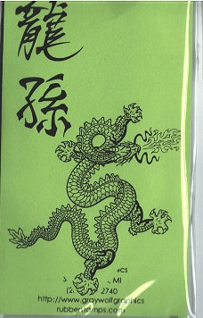 DRAGON  CALLIG    MYT6002  6005