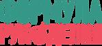 logotip-formula-rukodelija.png