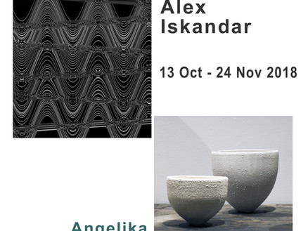 Exposition Duo Alex Iskandar - Angelika Berrod-Holzner