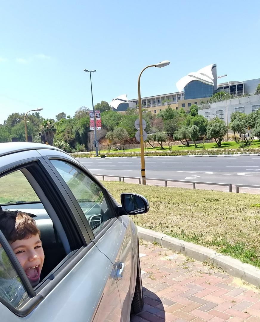 מרכז יצחק רבין
