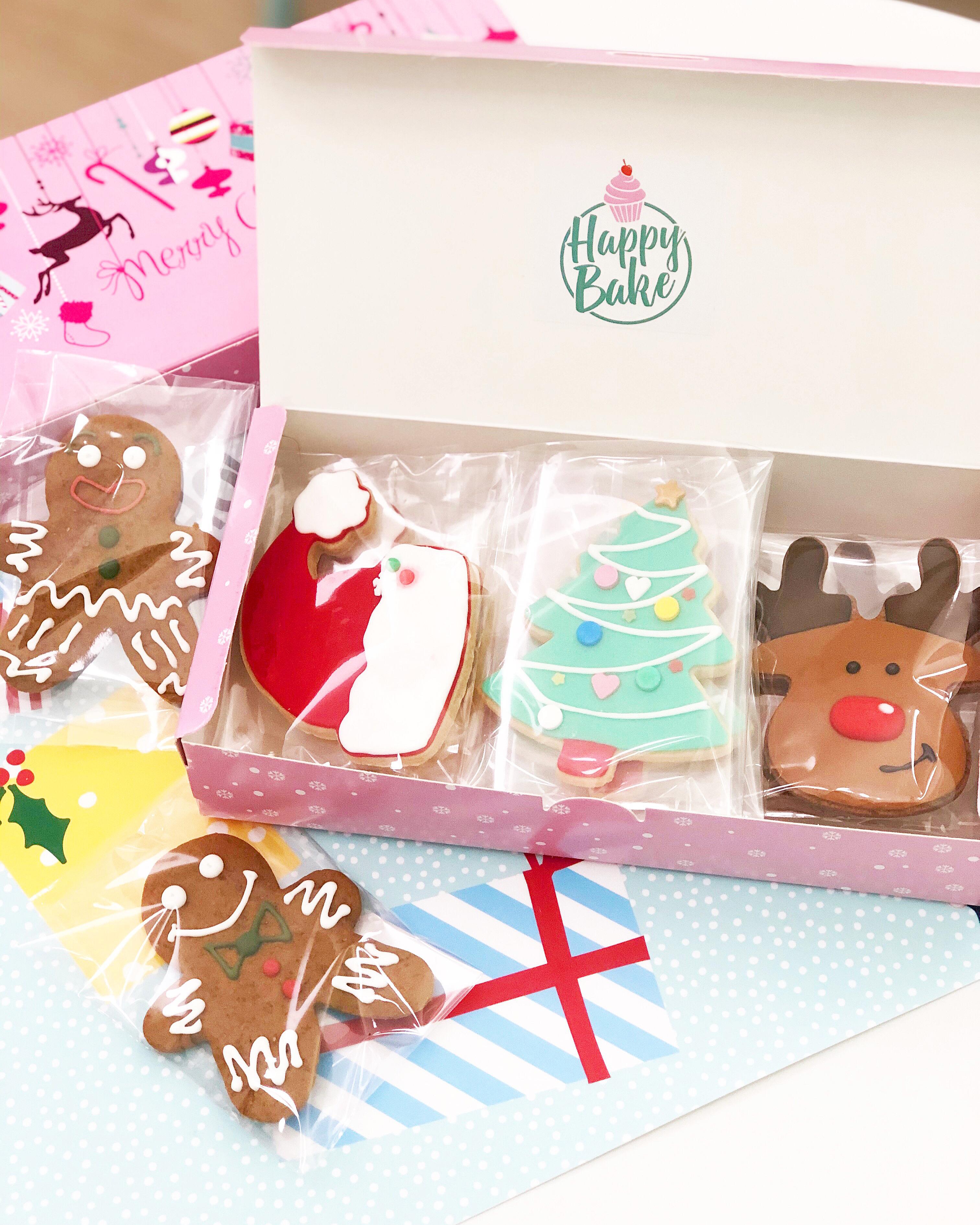 Caja regalo galletas