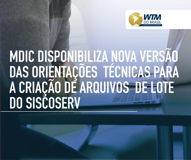 MDIC disponibiliza nova versão das orientações técnicas para a criação de arquivos de lote do Siscos