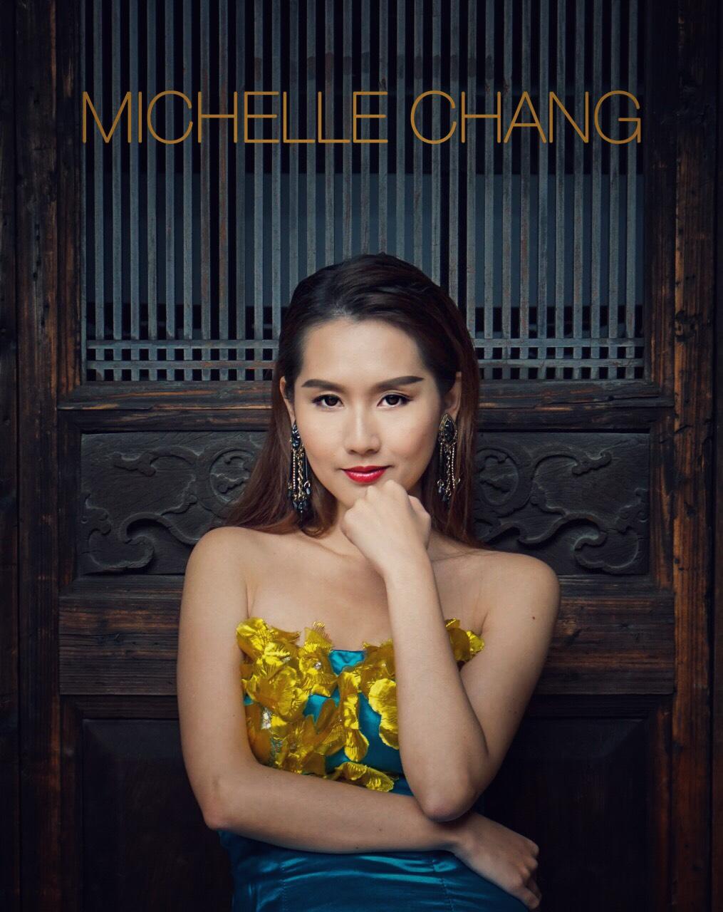 婚禮新秘彩妝造型 Michelle Chang林安泰古厝