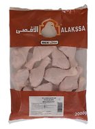 ALAKSSA Chicken Drumsticks