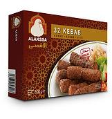 ALAKSSA Beef Kebab