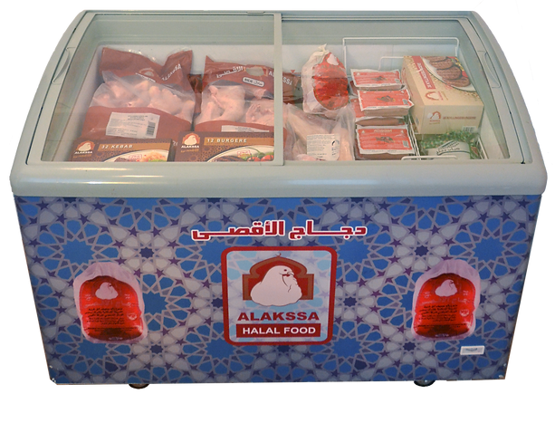 Trust Food Freezer