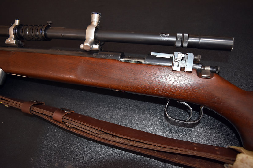 Winchester Model 52 Target Rifle — 22 LR