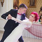 Юлия и Андрей.jpg
