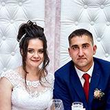 Анна и Илья.jpg