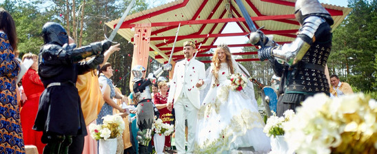 Свадебный городок