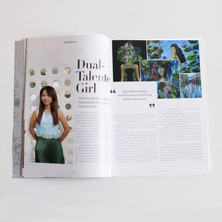 Sovran Magazine July 2018