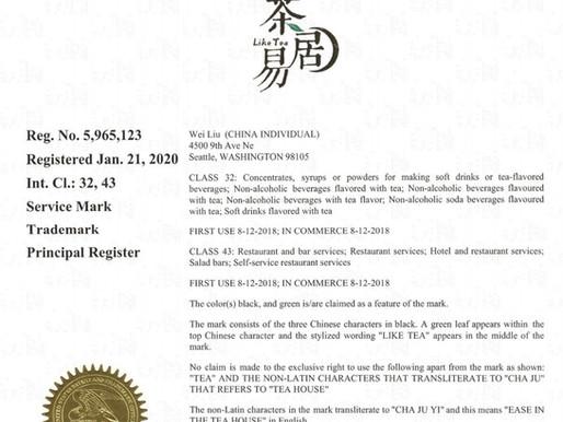 自主申请险过期 法岸协助茶居易获商标证