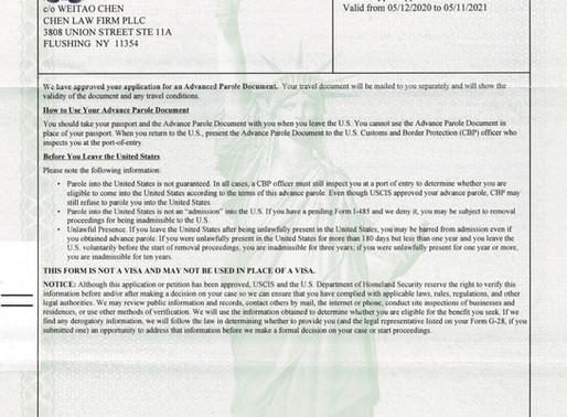 回美证(Advance Parole Document)快速获批 法岸律师事务所再创记录