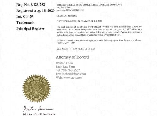 休闲零食商标BEATS 获得美国商标注册证书