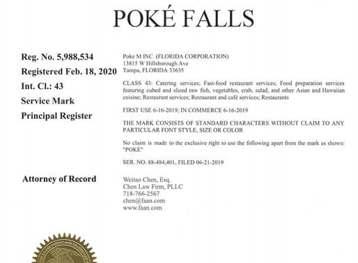 连锁餐饮品牌POKE FALLS喜获商标证