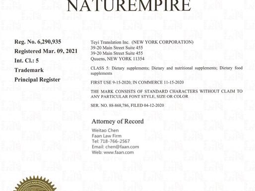 """保健品商标""""NaturEmpire"""" 获美国商标注册证书"""