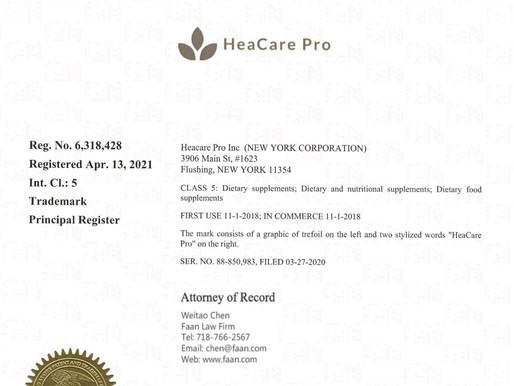"""保健品商标""""HeaCare Pro"""" 获美国商标注册证书"""