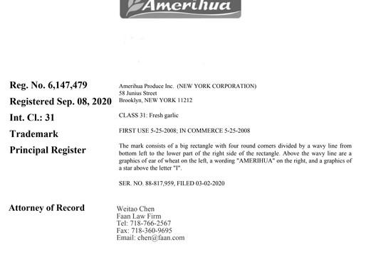 """农产品商标""""AMERIHUA"""" 获得美国商标注册证书"""