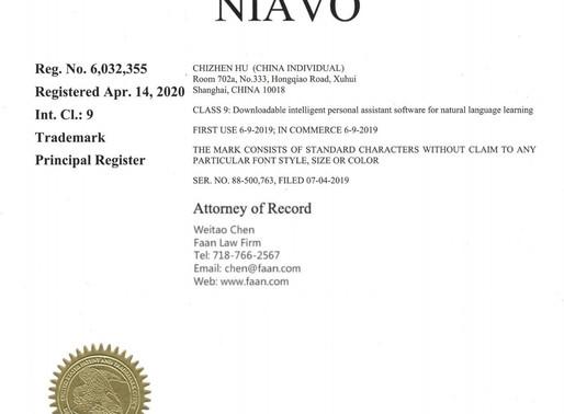教育类APP品牌 NIAVO获得商标证
